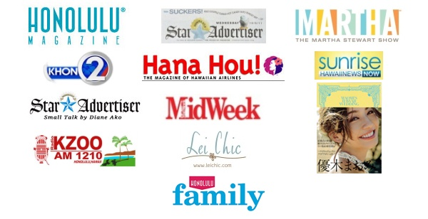 star advertiser honolulu magazine martha stewart khon hawaii news now midweek lei chic hana hou maomi wedding book
